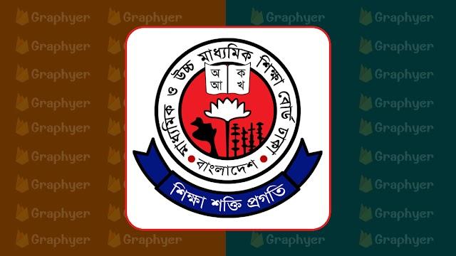Dhaka Education Board Logo PNG, JPEG, PSD Download