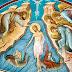 Tα Φώτα και ο φωτισμός: Τι γιορτάζουμε τα Θεοφάνεια