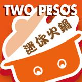 http://www.selinawing.com/2014/09/two-pesos-malaysia-taiwan-mini.html