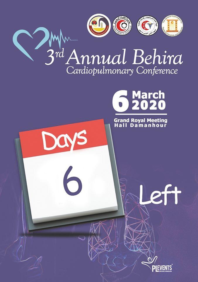 6 مارس .. انطلاق فعاليات مؤتمر البحيرة الثالث للصدر والقلب