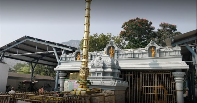 Prasanna Venkateswara Temple Appalayagunta