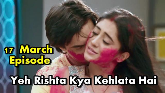 Big Change in the Storyline of Yeh Rishta Kya Kehlata Hai