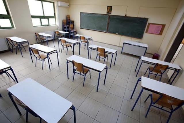 Υπουργείο Παιδείας: Πάρθηκε η απόφαση για το άνοιγμα σχολείων -Ημερομηνία