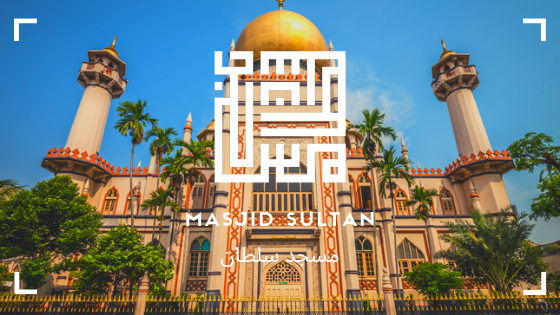 Kufi Wednesday #82 | Masjid Sultan