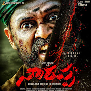 venkatesh-new-movie-naarappa-movie-posters