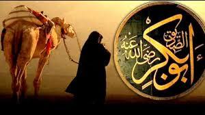 Asma binti Abu Bakar, Wanita Pemberani Berumur Panjang