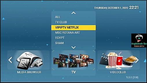 IPTV StbEmu Code portal تفعيل تطبيقات بورتال