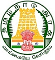 Court of Small Causes Chennai Recruitments (www.tngovernmentjobs.in)