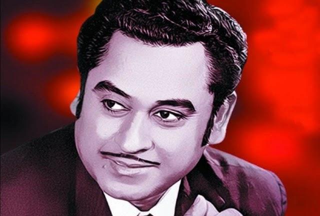 किशोर कुमार ने सत्यजीत रे से फीस लेने से किया इनकार, पाथेर पांचाली के दौरान उन्हें 5000 रुपये उधार दिए