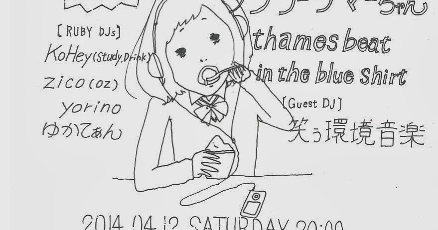 people,normal: 2014.04.12 (sat) RUBY vol.16 Guest Live