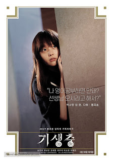 [K-Movie] Parasite Korean Movie