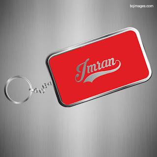 Imran Name keychain