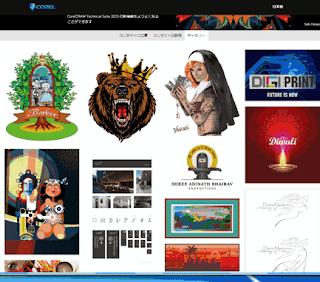 CorelDRAW国際デザインコンテストへの出品作ギャラリー