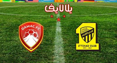 مشاهدة مباراة اتحاد جدة وضمك بث مباشر اليوم 13-9-2019 في الدوري السعودي