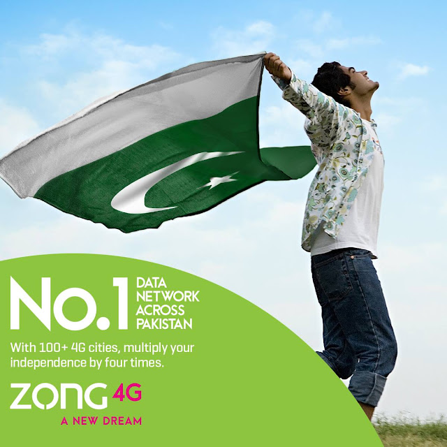 Zong Expands 4G Coverage to Over 100 cities
