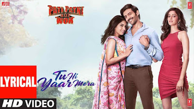 Tu Hi Yaar Mera Lyrics