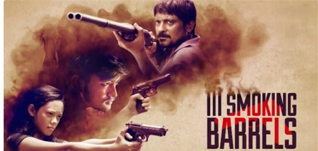 Assamese movie to watch | Best Movie in Assamese