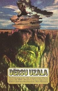 peliculas-anos-70-accion-y-aventuras