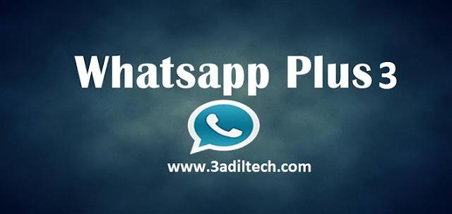 تحميل whatsapp +3 - v5.91 اخر تحديت