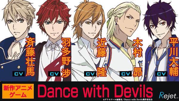 DESCARGAR DANCE WITH DEVILS (12/12) sub español