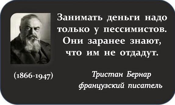 """история """"правеж"""" и долговой ямы в России"""