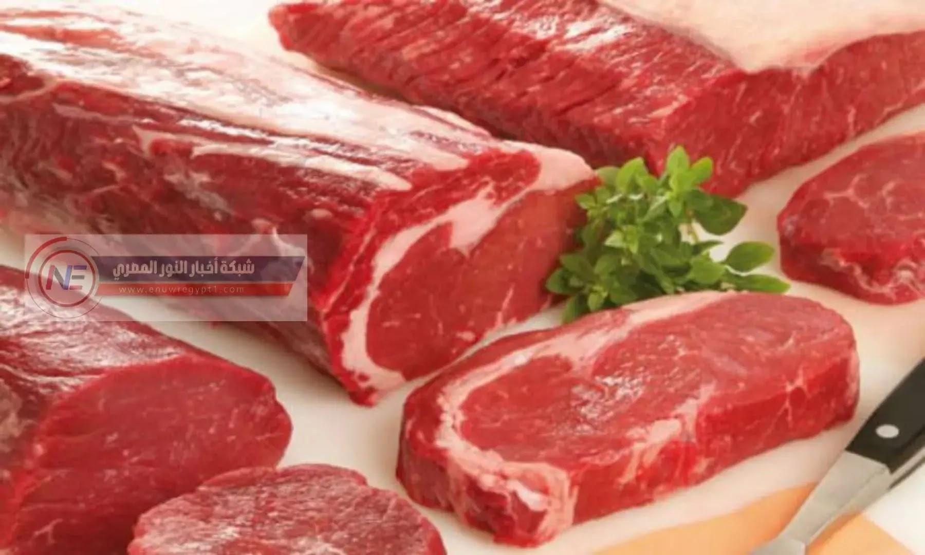 تحديث يومى.. أسعار اللحوم البلدى اليوم بمحلات الجزارة في شهر رمضان 1442 هجرية| اخر سعر اللحمة في مصر 2021