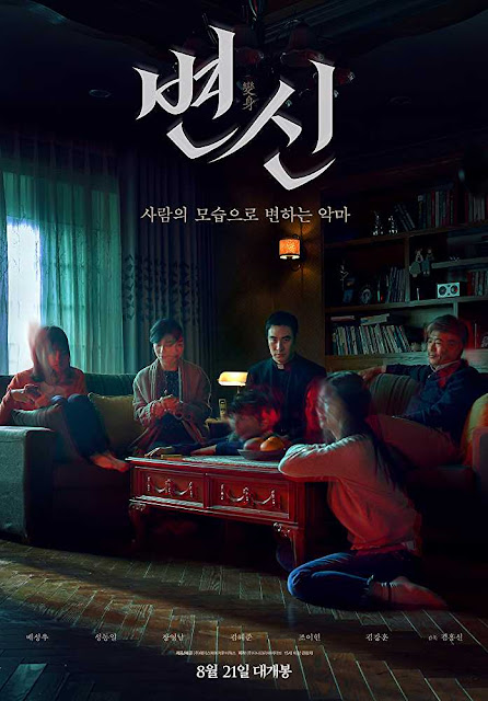 so young 2 eng sub full movie download