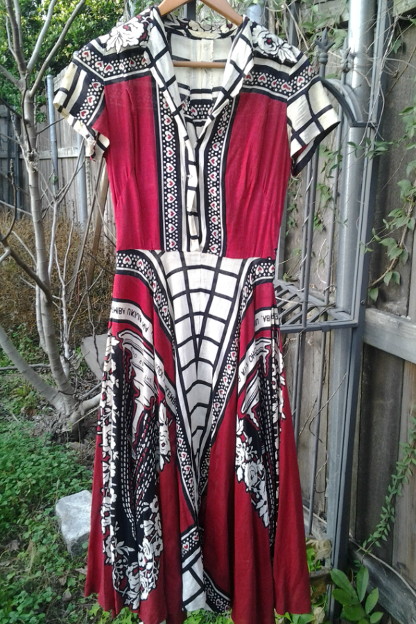 Flashback Summer: Solving the Mystery of the Kanga Dress - 1950s vintage Africa fabric dress, Queen Elizabeth II coronation commemoration