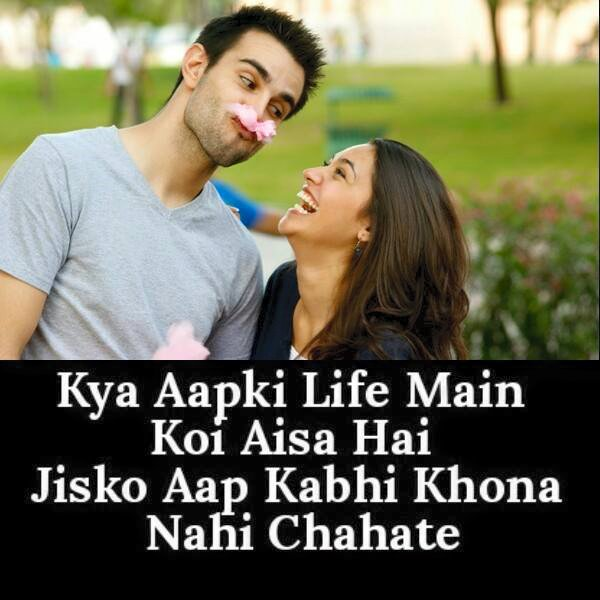 Image result for love shayari 2018
