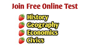 10th Geography TM  Unit 1 Free Online Test