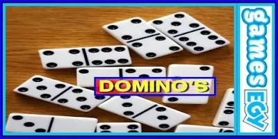 لعبة دومينو للكمبيوتر
