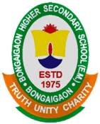 Bongaigaon H.S School Recruitment