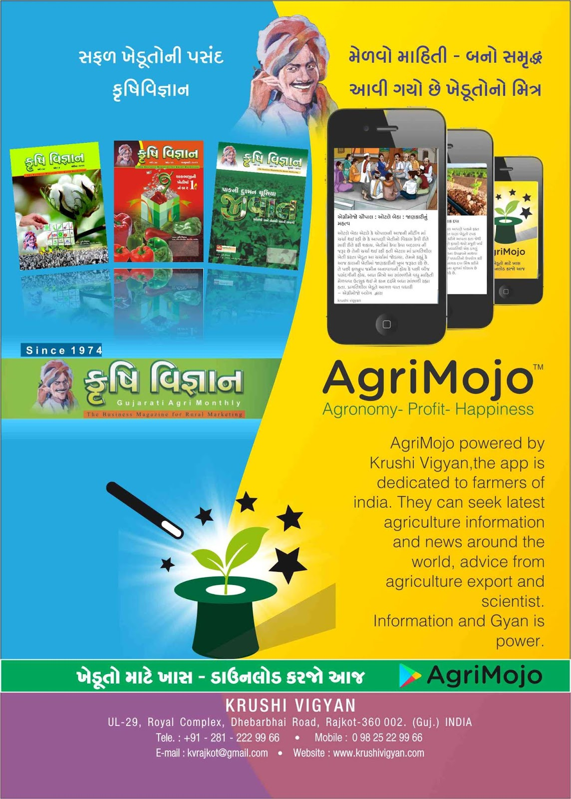 Download agrimojo to your android mobile