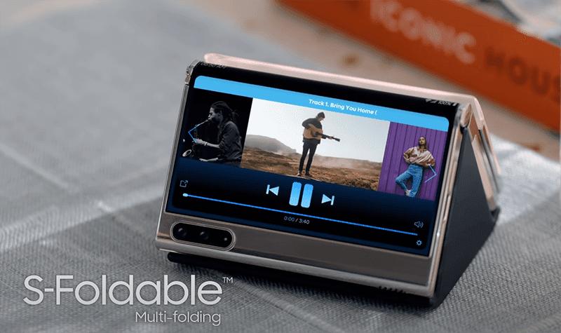 Samsung S-fold display