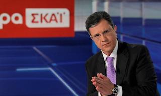 Φεύγει ο Γιώργος Αυτιάς από τον ΣΚΑΙ - Ποιος πάει στη θέση του;