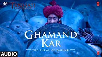 Ghamand Kar lyrics