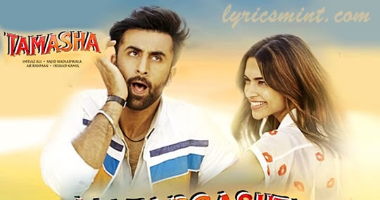 Tamasha 2015 dvd release date : Giant map of middle earth poster