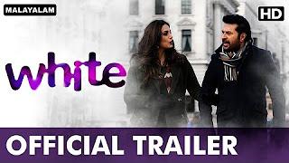 White (Malayalam Movie) _ Official Trailer _ Mammootty, Huma Qureshi