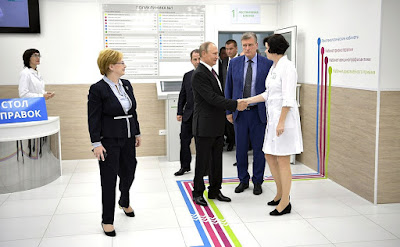 Vladimir Putin visited Polyclinic No. 1 of the Kirov Clinical Diagnostic Center.