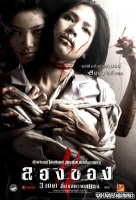 Chơi Ngãi 3 - Art Of The Devil 3 (2008)