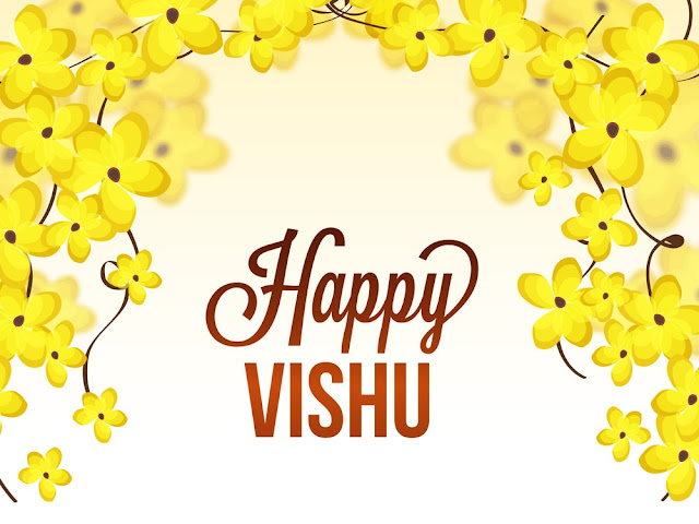 Vishu Wallpapers