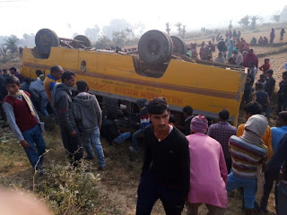 school-bus-accident-fatehpur