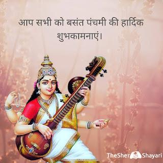 saraswati puja picture HD download