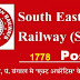 Railway SER Apprentice Recruitment 2020 –  Total 1778 Vacancies - Apply Online