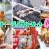 【韩国】明洞街边著名小吃,没吃到你就亏大啦!(上)