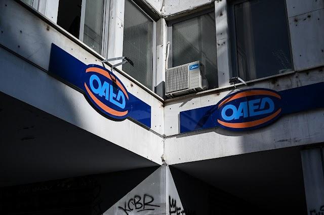 ΟΑΕΔ: Παρατείνονται όλα τα προγράμματα που αφορούν τον ιδιωτικό τομέα