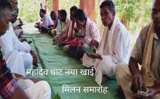nuakhai festival,nuakhai festival in hindi,nuakhai bhetghat,nuakhai juhar image,
