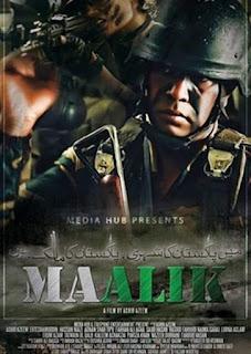 Watch Maalik (2016) Movie Online HD