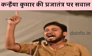 kanhaiya kumar speech today, coronavirus