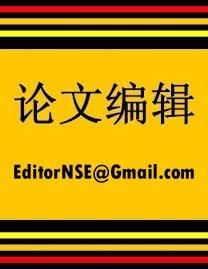 Dissertation editor nc